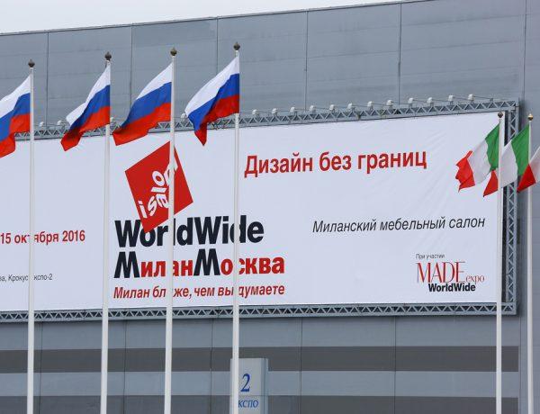 saloni worldwide moscow 2016 Saloni Worldwide Moscow 2016: Know the Exhibitors isaloni worldwide moscow 600x460
