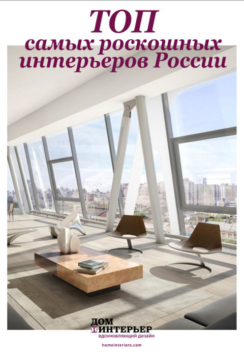 100 Luxury Interiors In Russia ebook 100 luxury interiors in russia